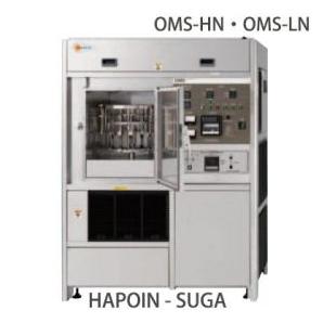 SUGA臭氧老化试验箱 OMS-HN|OMS-LN 衡鹏供应