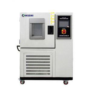 高低温试验箱_矽旺ACT-X50 衡鹏代理