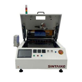 """半自动基板膜机STK-7021适用于 8""""& 12""""铁框"""