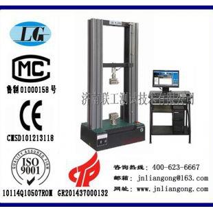 济南联工电子拉力试验机CMT-10
