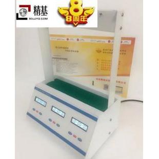 济南精基胶带专用持粘性测定仪