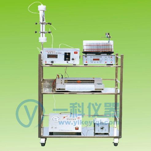 2001-A-1V自動低壓液相色譜分離層析儀
