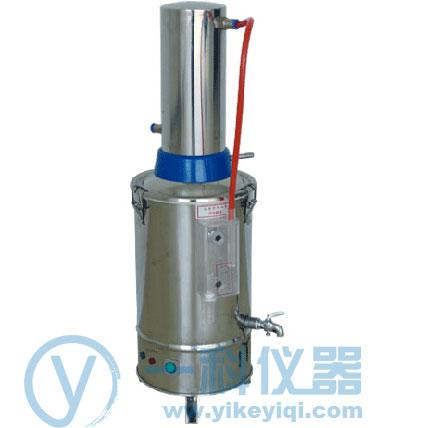 YN-ZD-10 10升新型不銹鋼電熱蒸餾水器