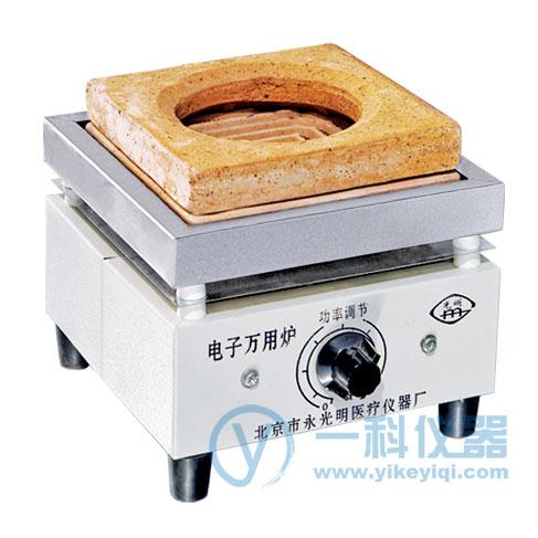 DL-1单联万用电炉