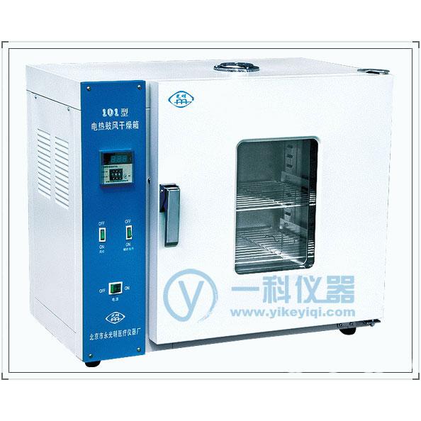 101-2EBS电热鼓风干燥箱