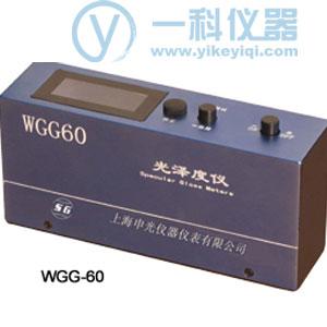 WGG-60微机光泽度仪(液晶数显 便携式)