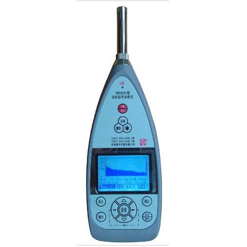 AWA6291-2實時信號分析儀