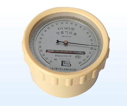 DYM3(平原型800~1064hpa)空盒气压表