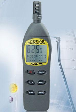 AZ8706手持高精度温湿度计
