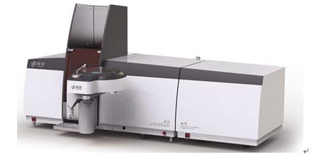A3AFG原子吸收分光光度计分析系统