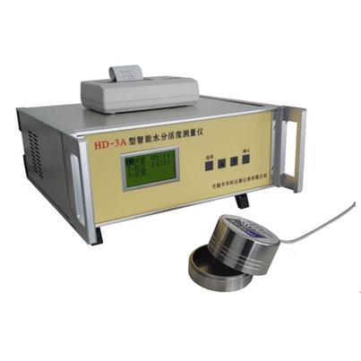 HD-3A水份活度测定仪