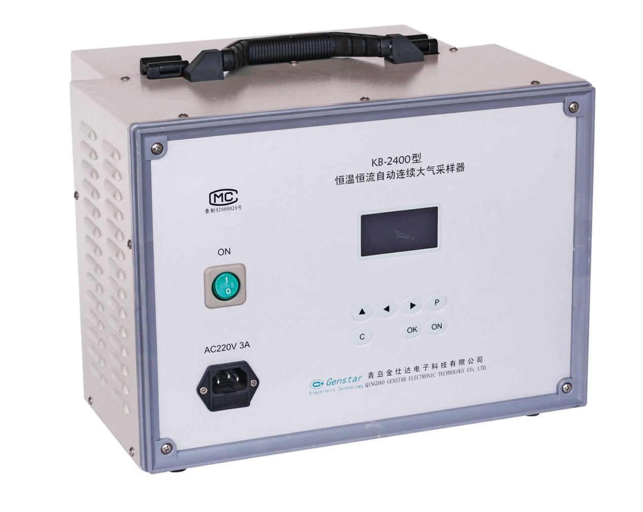 KB-2400(D)型恒溫恒流自動連續大氣采樣器