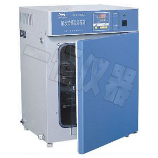 GHP-9160隔水式培养箱