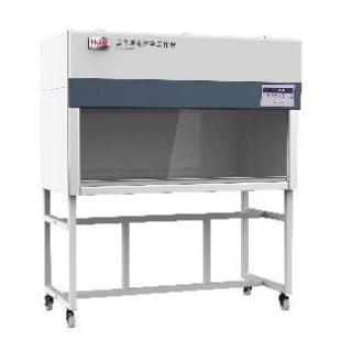HCB-1300V 洁净工作台
