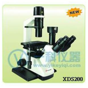 XDS200-PH 相差显微镜