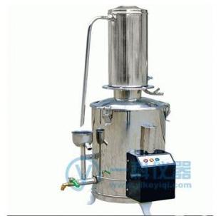 DZ-5L 断水自控不锈钢蒸馏水器
