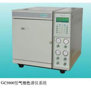 GC9800 气相色谱仪系统 (非甲烷总烃系统、TVOC、苯分析系统)
