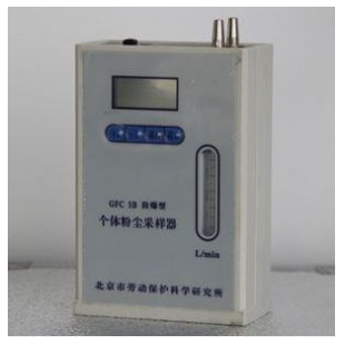 GFC-5B防爆个体粉尘采样器