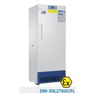 -30℃低温防爆冰箱