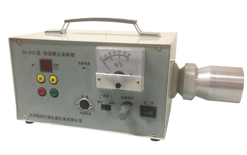 DS-31C(R)呼吸性恒流采样器