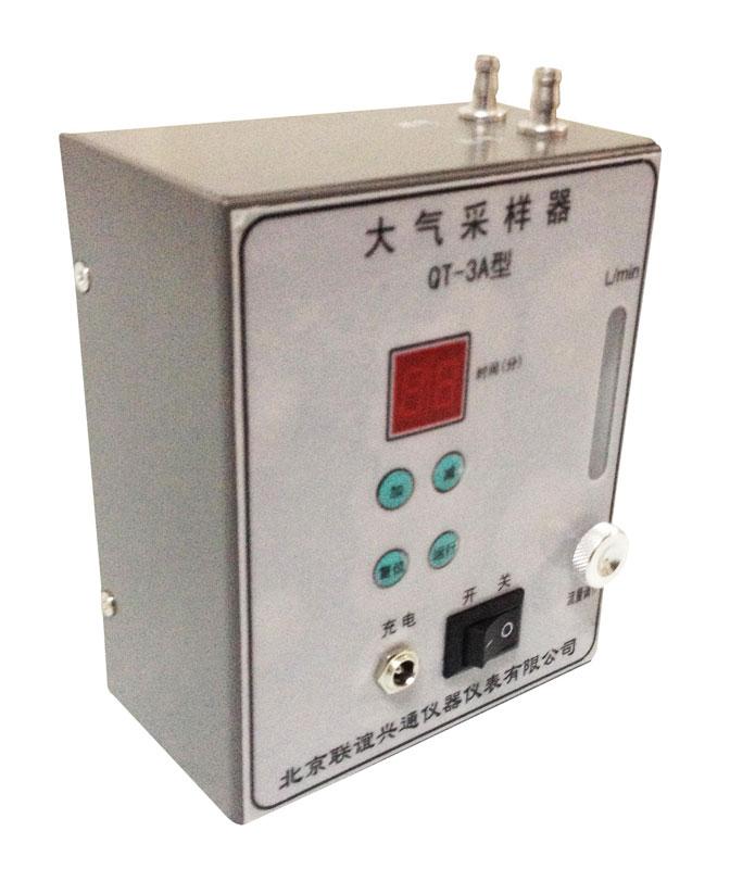 QT-3B大气采样器