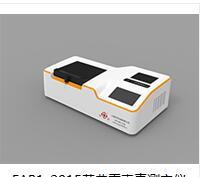EAB1-2015黃曲霉毒素測定儀