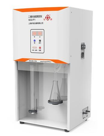 SO2-F1二氧化硫测定仪