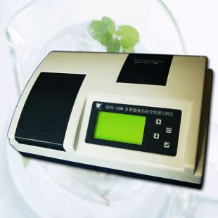 GDYQ-100M多参数食品安全分析仪(50个参数、彩屏)
