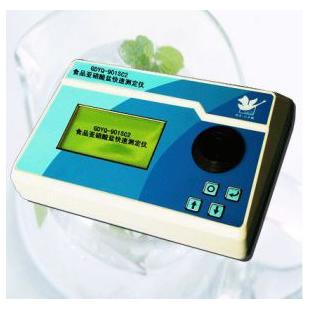 GDYQ-901SC2食品亞硝酸鹽快速測定儀