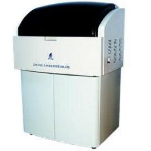 GDYN-600S全自动农药残毒快速检测仪