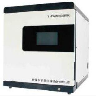 YMW-HPS100(40罐,紅外測溫55ml)