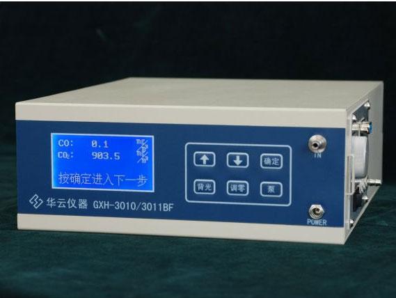 GXH-3010/3011BFCO/CO2二合一分析儀