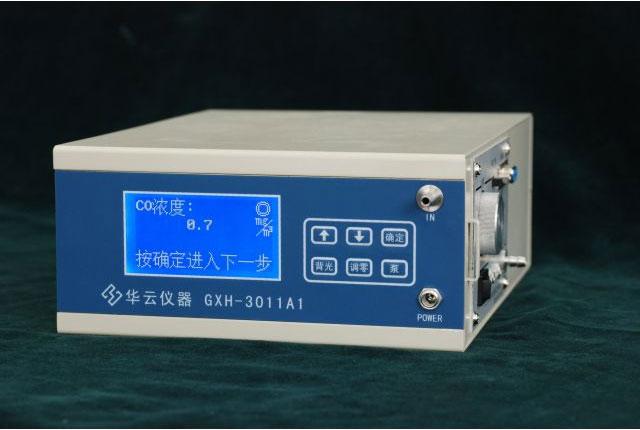 GXH-3011A1(300測量日均值功能)便攜式紅外線CO分析儀