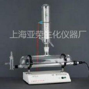 SZ-96自動純水蒸餾器