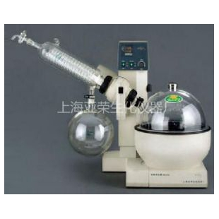 RE-3000C旋转蒸发器