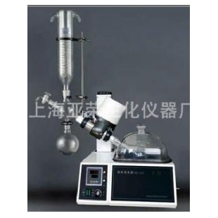 RE-52A旋转蒸发器