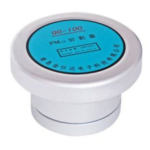 QG-100型PM10颗粒物切割器部件--青岛金仕达