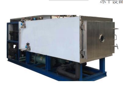 LYO-50E生产型冻干机(非压塞)