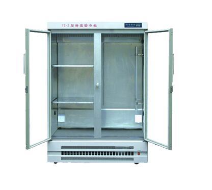 YC-2层析实验冷柜1200L