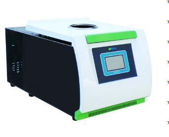 FastDry-2E真空冷冻离心浓缩仪(经济型)