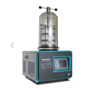 實驗室真空冷凍干燥機(臺式 -55℃)壓塞型