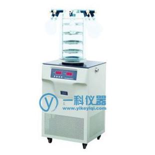 實驗室真空冷凍干燥機(立式 -110℃)掛瓶普通型
