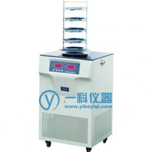 實驗室真空冷凍干燥機(立式 -110℃) 普通型