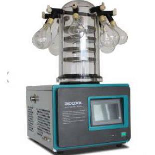 實驗室真空冷凍干燥機(臺式 -55℃)掛瓶普通型