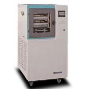 经济型实验室中试真空冷冻干燥机