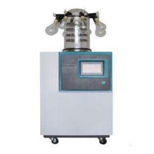 實驗室真空冷凍干燥機(立式 -85℃)掛瓶普通型