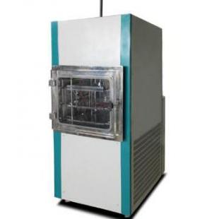 环保冻干机(土壤专用型)
