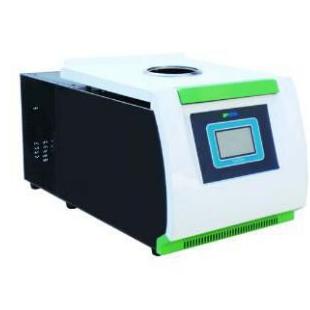 真空冷凍離心濃縮儀(經濟型)