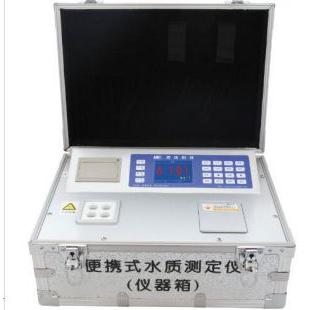 5B-2H(V8)便携式多参数水质测定仪兰州连华