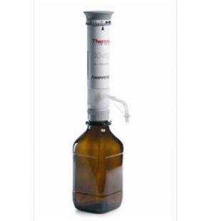 2-10ml瓶口分液器(不含瓶子)